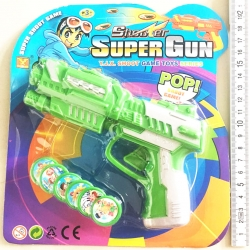 ปืนยิงเหรียญสีสดแผง 20 ซม.