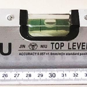 ที่วัดระดับน้ำ มีแม่เหล็ก 60 ซม. (1x3)