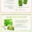 Innisfree The Green Tea Seed Serum 80 ml. thumbnail 2