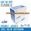 สายแลน Link US-9045 Cat5e Outdoor ตัดแบ่งขาย thumbnail 1