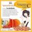 วิตามินซี ไคโต ซี Chito C dietary supplement product thumbnail 3