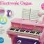 ชุดเปียโนพร้อมไมค์ ชาร์ทไฟบ้านได้ Electronic Organ ส่งฟรีพัสดุไปรษณีย์(PB)****พร้อมส่งสีฟ้า**** thumbnail 3