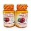 Acerola Cherry 1000 mg 45 เม็ด วิตามินซีธรรมชาติ thumbnail 1