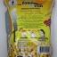 นมถั่วเหลืองผงผสมงาดำ (น้ำเต้าหู้ผง) (16 ซอง×22 กรัม) thumbnail 2