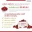 Neriis Acerola Plus+ Bioflavonoid 1,250 mg. เณรี่ส์ อะเซโรลา เชอรี่ และไบโอฟลาโวนอยด์ thumbnail 3