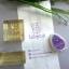 หมึกปั๊มกระดาษสีชอล์ก - Purple Hydrengea thumbnail 2