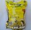 ข้าวกล้องงอกผงผสมงาดำ เกษตรอินทรีย์ ( 22 กรัม × 16 ซอง) thumbnail 2