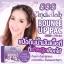 Ver.888 Cindialah Bounce Up Pac SPF50+/PA+++ แป้งดินน้ำมัน กันน้ำ เนียน เด้ง ตลอดวัน thumbnail 3