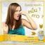 Chita Collagen Premium Collagen thumbnail 13