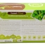 กรีนสวีท สวีทไฟเบอร์ (สารสกัดจากหญ้าหวานและใยอาหารอินนูลิน) 1.5 กรัม×30 ซอง thumbnail 2
