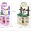ครัวสีพาสเทล Pastel kitchen set น้ำไหลได้จริง ส่งฟรีพัสดุไปรษณีย์ thumbnail 3