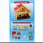 บ้านกระต่ายHappy Family 4 ส่งฟรี thumbnail 2