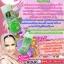 Magic Whitening Cleansing Milk with Glutathio ขนาด 175 ml thumbnail 2