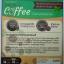 กาแฟเพื่อสุขภาพ กรีนสวีทค๊อฟฟี Green Sweet Coffee thumbnail 2