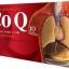 Co Q10 โค คิวเท็น thumbnail 1
