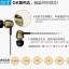 ขาย หูฟัง Knowledge Zenith GR (KZ GR) รุ่นมีไมค์ หูฟังบอดี้ทองเหลือง ถอดเปลี่ยน Filter เปลี่ยนบุคลิกเสียงได้ สุดยอดหูฟัง thumbnail 8