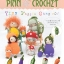 หนังสือ PINN Crochet pinn veggie 01 thumbnail 1