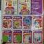 บล็อคกิจกรรมเด็กเล็ก tomy Takara winnie the pooh activity block ส่งฟรี thumbnail 7