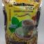 นมถั่วเหลืองผงผสมงาดำ (น้ำเต้าหู้ผง) (16 ซอง×22 กรัม) thumbnail 1