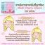 Mojii Cherry Cream ที่ช่วยให้ผิวหน้าขาวกระจ่างใส มีออร่า ลดเลือนริ้วรอย จุดด่างดำต่างๆบนใบหน้า thumbnail 2