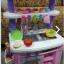 ครัวสีพาสเทล Pastel kitchen set น้ำไหลได้จริง ส่งฟรีพัสดุไปรษณีย์ thumbnail 2
