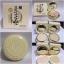 Kanebo mineral creamy powder แป้งเต้าหู้ 2ชั้น thumbnail 2