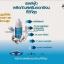 ATM Cellfood น้ำออกซิเจน thumbnail 2