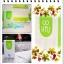 HYLI (ไฮลี่) ผลิตภัณฑ์เสริมอาหาร สำหรับผู้หญิง thumbnail 3