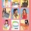 หนังสือพื้นฐานการถักอีซี่นิตภิญญ์ PINN EAZY KNIT II thumbnail 2