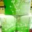 สบู่กลีเซอรีน (Glvcerine Soap) บิวตี้ทรี สบู่คลอโรฟิลล์ ชาเขียว thumbnail 1