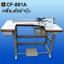 เครื่องตัดผ้ากุ๊น ChengFeng thumbnail 1