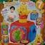 บล็อคกิจกรรมเด็กเล็ก tomy Takara winnie the pooh activity block ส่งฟรี thumbnail 1