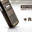 ขาย BENJIE M1 เครื่องเล่นพกพาจิ๋ว ระดับ HiFi บันทึกเสียงได้ มีลำโพงในตัว หน่วยความจำ 8GB thumbnail 5