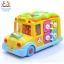 รถโรงเรียนแสนสนุก Intellectual School Bus by Huile toys ของแท้ ส่งฟรี thumbnail 3