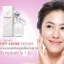 Seoul Secret Purify Aging Serum โซล ซีเคร็ท เซรั่ม คืนความขาวใสกระซับรูขุมขน ให้ผิวหน้าดูเรียบเนียนขาวใสออร่า thumbnail 2