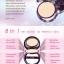 Sola Primer Pressed Powder Matte #Translucent เหมาะกับทุกสีผิว thumbnail 3