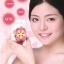 Sakura Gluta Universe กลูต้า Sakura thumbnail 3