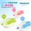 พร้อมส่งทุกสี อ่างอาบน้ำ Babyhood ส่ง kerry ส่งฟรี thumbnail 1