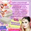 MAGIC Glutathione Skin Whitening Soap110g สบู่กลูต้าสูตรเข้มข้น ฟอกรักแร้ขาว thumbnail 5