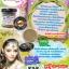 St.dalfour beauty whitening cream Original ( FILIPINA ) 28g รุ่น คาดทองเส้นเล็ก สูตรเข้มข้น ขาวใสดุจออร่า thumbnail 5