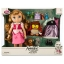 ตุ๊กตา Disney Aurora animator gift set ส่งฟรี thumbnail 1