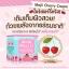 Mojii Cherry Cream ที่ช่วยให้ผิวหน้าขาวกระจ่างใส มีออร่า ลดเลือนริ้วรอย จุดด่างดำต่างๆบนใบหน้า thumbnail 1