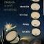 Magique Platinum แป้งพัฟเมจิกแพลตตินัม(รีฟิล) สูตร Collagen thumbnail 2