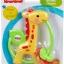 เขย่ามือ ยางกัด Giraffe clacker fisher price ส่งฟรี thumbnail 2