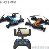 LH-X21 FPV รถบังคับบินได้ ติดกล้อง