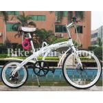จักรยานพับได้ Lantu