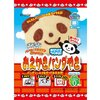 Panda Cake Making Kit