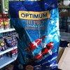 OPTIMUM น้ำเงิน 1.5kg. [3]ใหญ่
