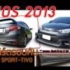 New Vios Sport-tivo