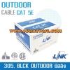 สายแลน Link Cat5e Outdoor (มีสลิง) ตัดแบ่งขาย